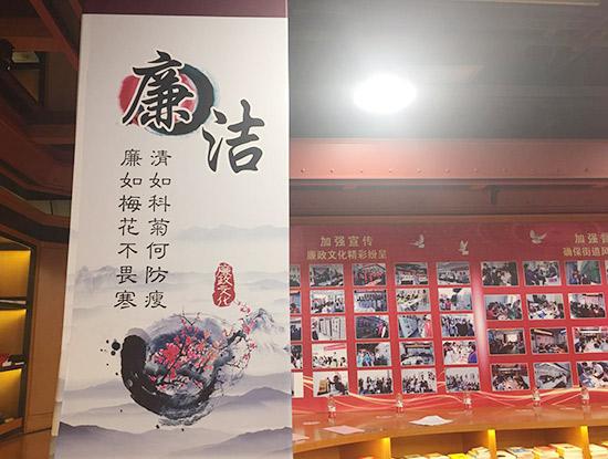 先农坛文化长廊,以及8组社区特色宣传橱窗,把从严治党的新要求宣传